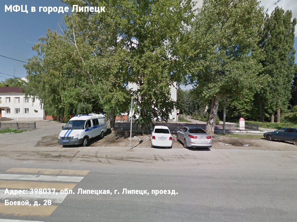 МФЦ в городе Липецк (Липецкий муниципальный район)