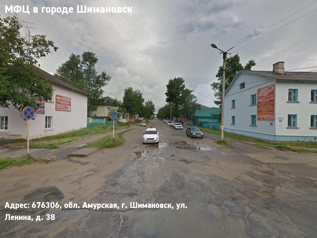 МФЦ в городе Шимановск (Городской округ - город Шимановск)