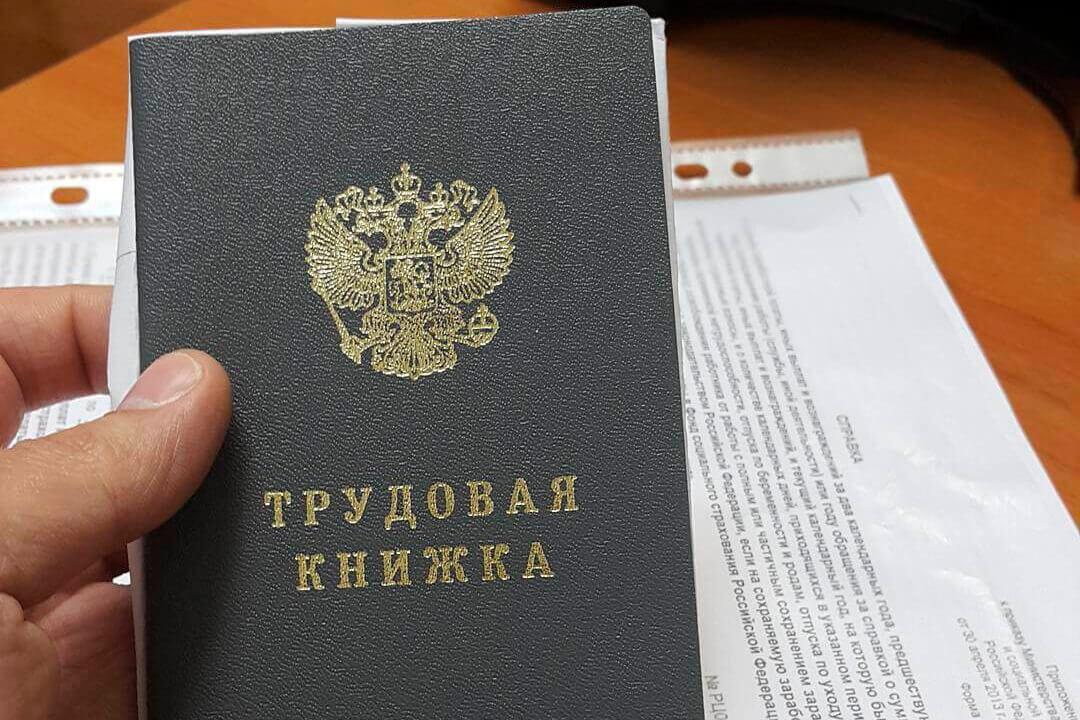 О статусе судей в Российской Федерации с изменениями на